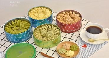 【台中甜點】SweetsPURE溫感手作烘焙 手工曲奇餅乾專賣店 周年慶聖誕優惠活動