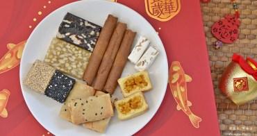 【年節禮盒推薦】奇華餅家 手工限量製作全新設計限量款!來自香港深耕台灣