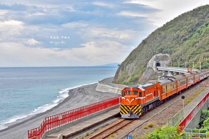 【台東太麻里景點】多良車站 全台灣最美車站!開車怎麼去、火車時刻表、附近景點美食