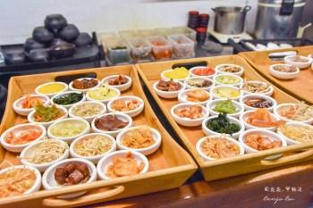 【台中西屯區美食】韓鄉韓國料理 超過50種小菜吃到飽!平價菜單只要180元高cp值推薦