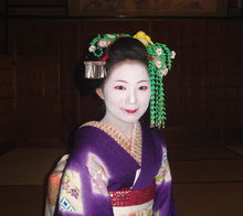 Geisha (modern day)