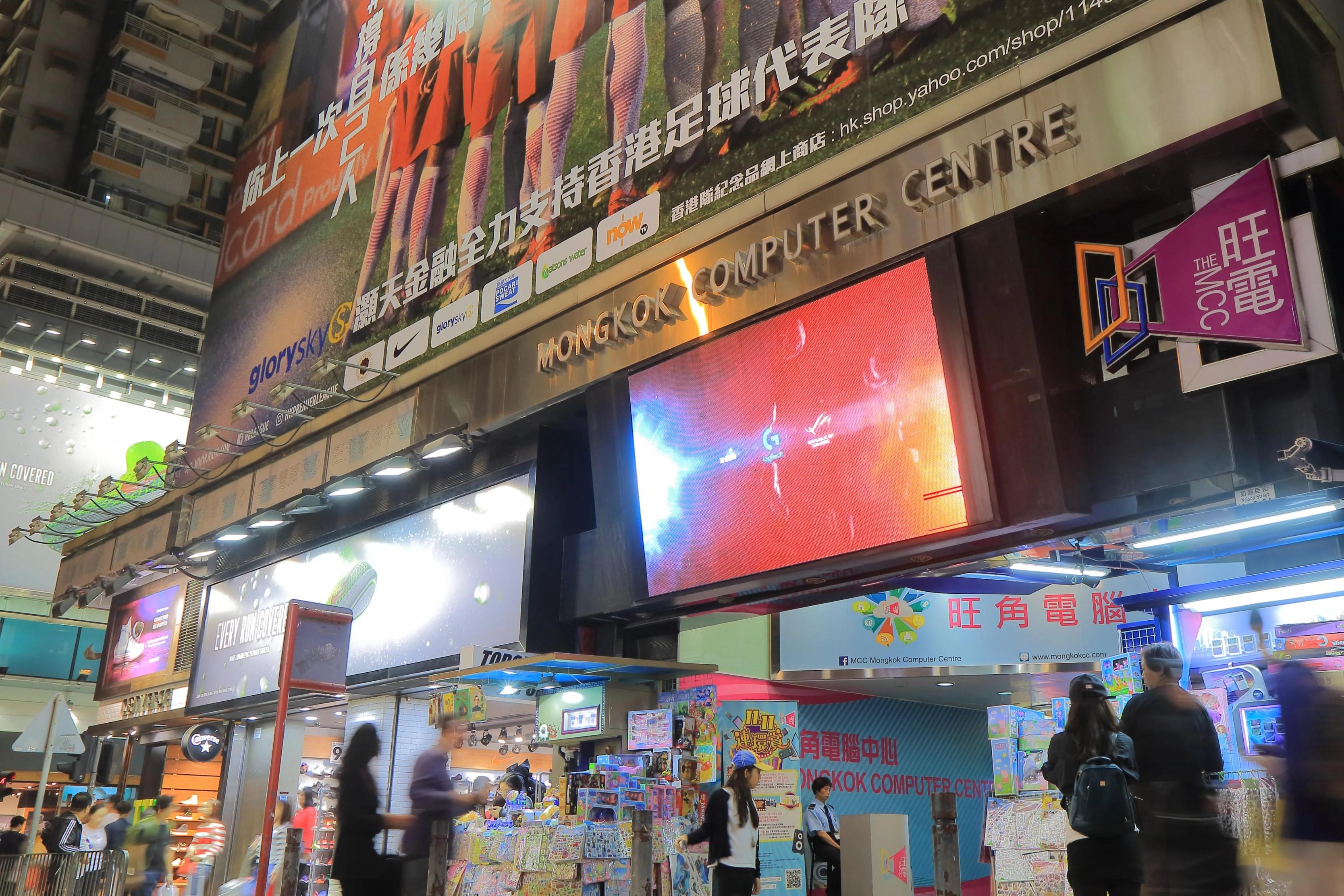 Mockinbirdhillcottage: Mong Kok Mall