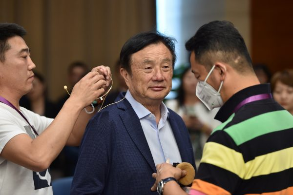 Ren Zhengfei, founder of Huawei. Ren is a member of the Chinese Communist Party and a former electronic warfare expert for Chinas Peoples Liberation Army. (HECTOR RETAMAL/AFP/Getty Images)