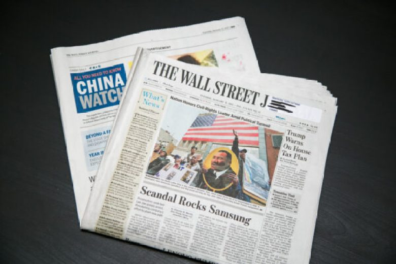 A paid insert of China Daily inside Wall Street Journal