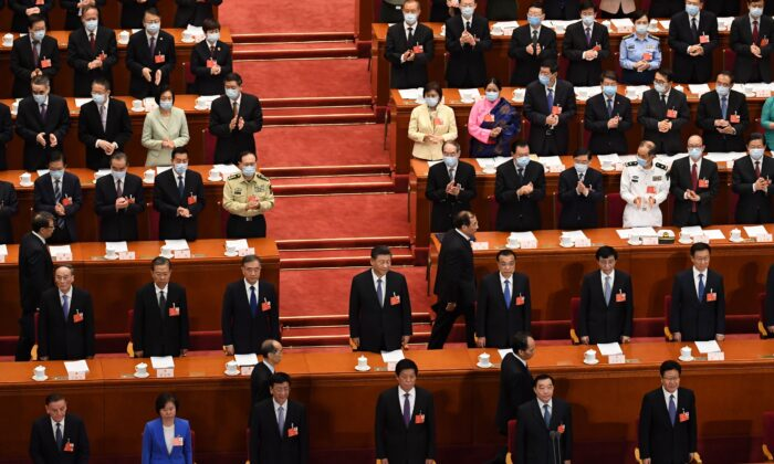 AG Barr Urged to Designate the CCP a 'Transnational Criminal Organization'