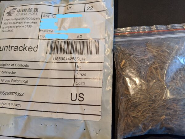 chinese package seed