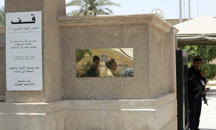 Explosive Device Hits British Diplomatic Vehicle in Baghdad, No Injuries: Embassy