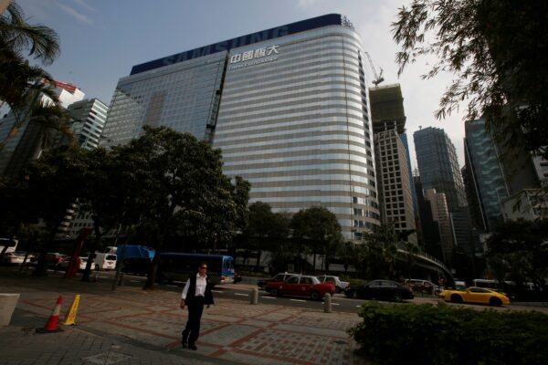 China Evergrande Centre in Hong Kong