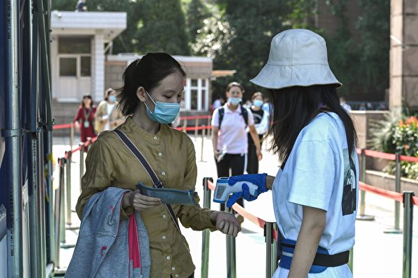 Tuberculosis Outbreak Infects Dozens at Chinese College