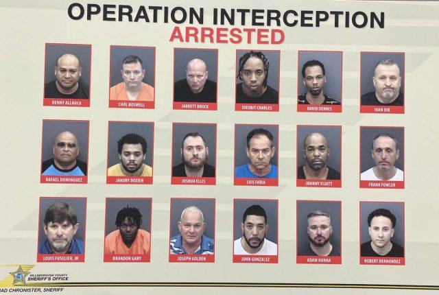 arrested 71