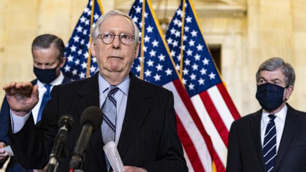 Líder de la minoría del Senado, Mitch McConnell