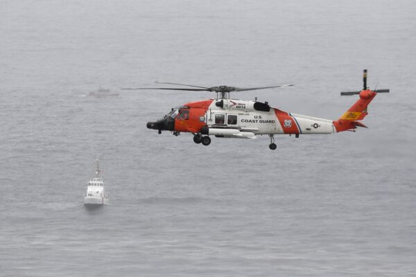 U.S. Coast Guard helicopter