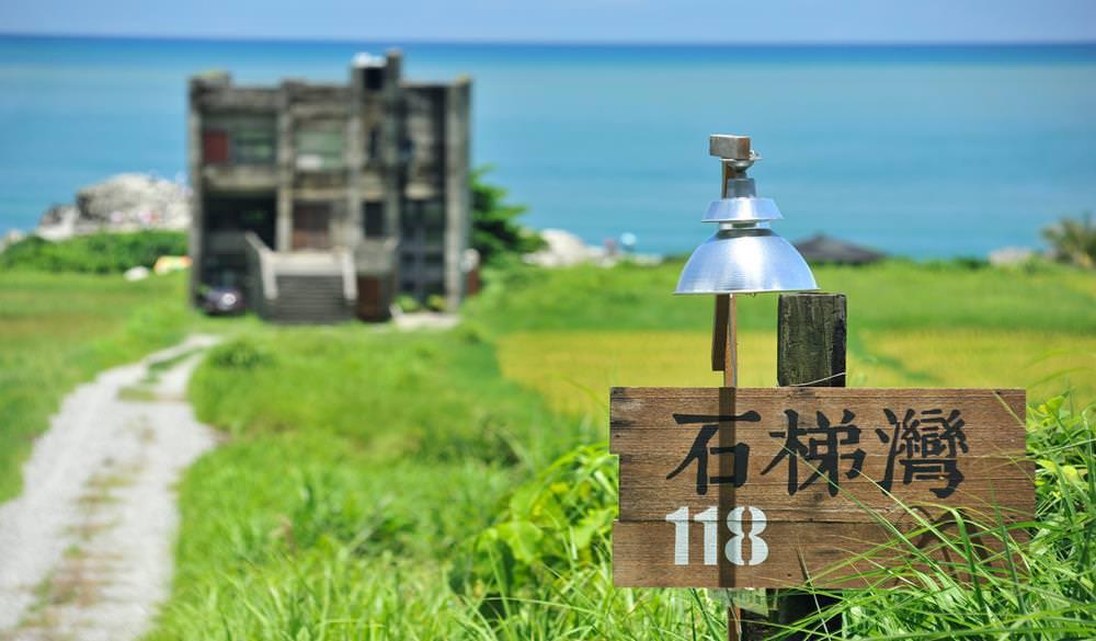 【2020花蓮住宿】20間獨特設計、高CP值花蓮特色民宿、人文旅店推薦!