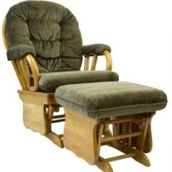 Glider Chair Repair Parts Office Chairs Amazon Repairing A Thriftyfun