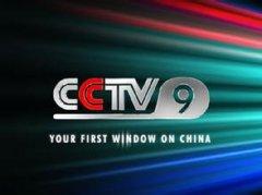cctv9在線直播_cctv9紀錄片頻道_cctv9在線直播觀看