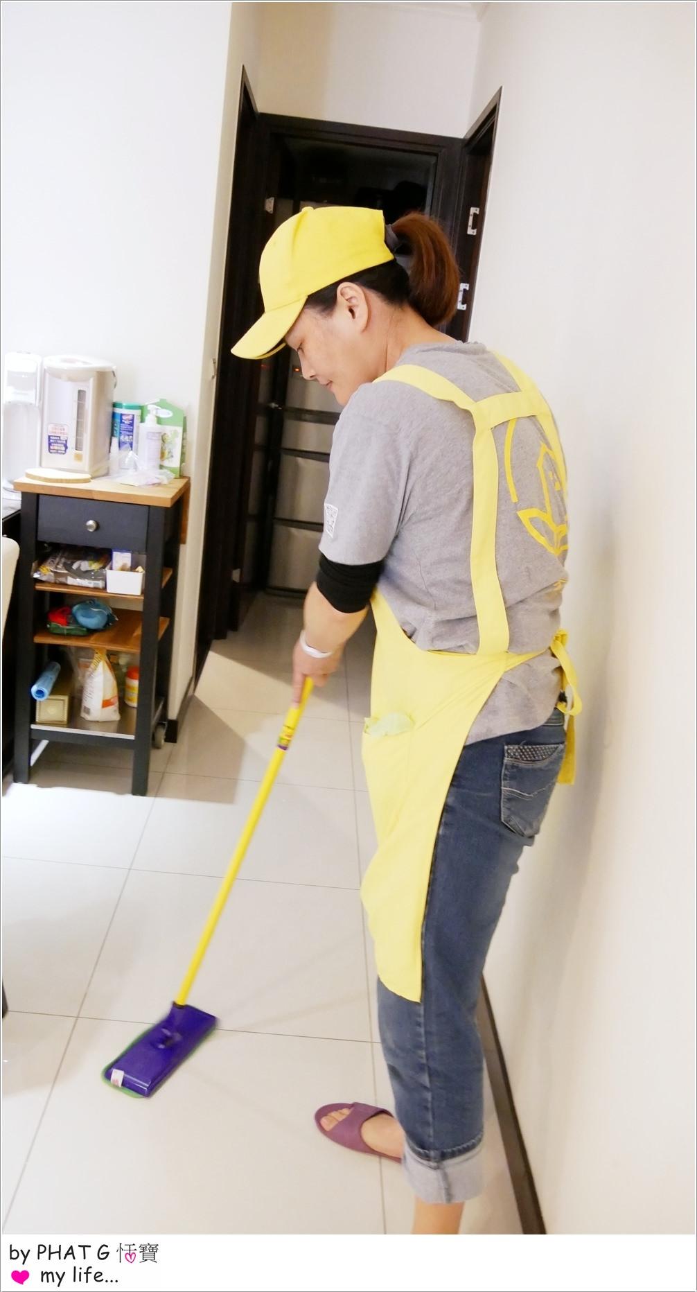 【 居家清潔】家有家政富 乾乾淨淨沒煩腦 @ PHAT G ♥恬寶♥ 私密日記 :: 痞客邦