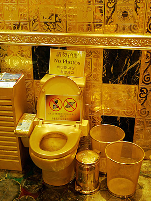 The SolidGold Toilet  Top 10 Famous Toilets  TIME
