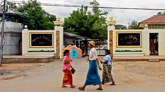 Viewpoint: Why Foreigners Can Make Things Worse for Burma