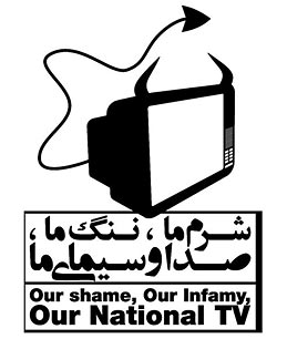 IRIB, the State Television Network, Becomes a Focus for Iranian Anger
