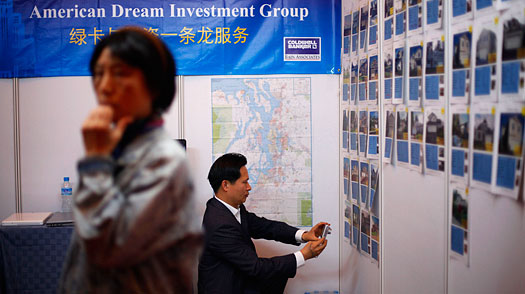 China Casts an Acquisitive Eye on U.S. Assets