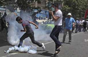 Police Fire Tear Gas During Iran Prayers