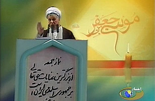 Irans Rafsanjani, in Speech, Shies Away from Confrontation
