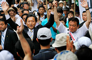 Japan Election: Will an Opposition Victory Save Economy?