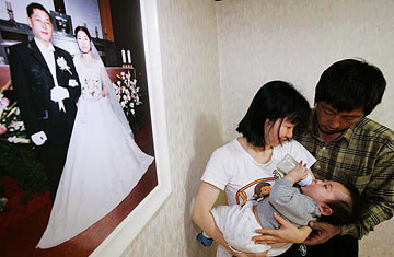 Seoul Reforms Marriage Agency Rules After Brides Murder