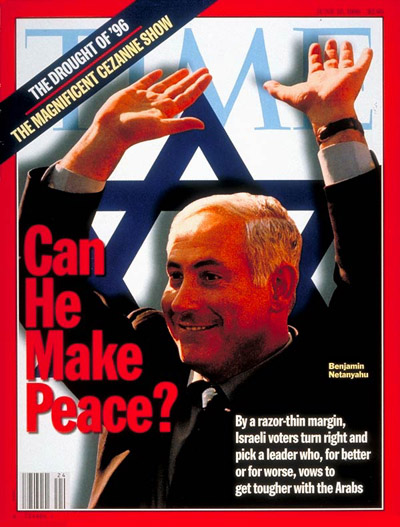 Image result for photo of benjamin netanyahu 1996