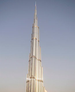 Top 10 Tallest Structures
