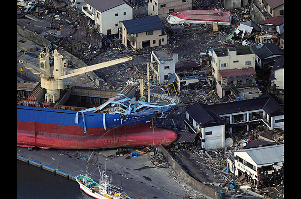 essay about japan tsunami 2011 2016-9-16 tsunami up until december of  2011 a moment magnitude 90 earthquake struck off the northern coast of japan the earthquake generated a tsunami.