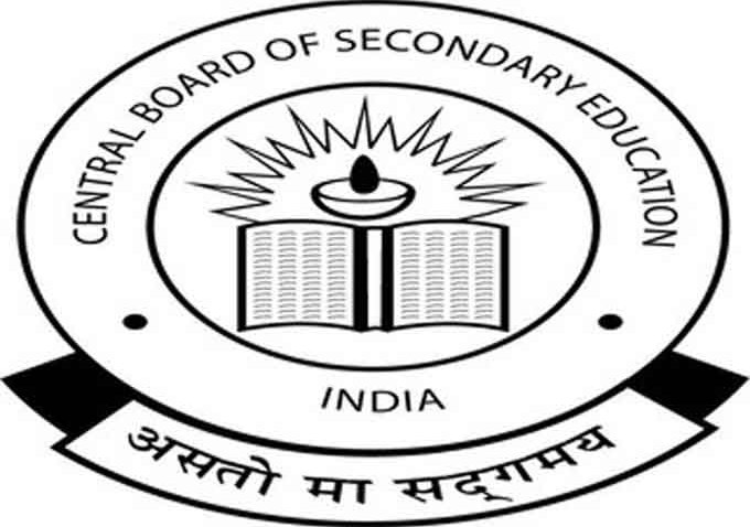 CBSE 12th Board Exam 2019 Date Sheet: Schedule for
