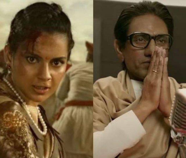 Box Office Manikarnika Thackeray Open At Low Numbers