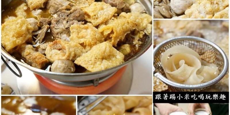 新竹美食|東光路薑母鴨火鍋帝王食補-寒流不吃薑母鴨還要吃啥? --踢小米食記