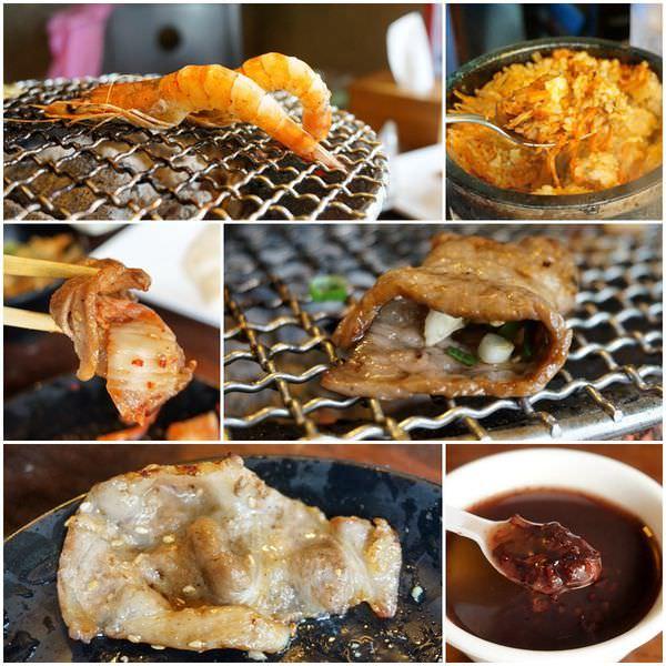 【新竹美食】太郎燒肉(民生路)-兩個人烤肉也可以輕鬆無負擔(推薦/非吃到飽/單點/好停車)–踢小米食記