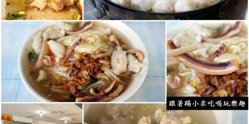 新竹美食 竹蓮市埸魷魚羹 竹蓮肉圓傳統銅板小吃美食(竹蓮市埸小吃)--踢小米食記