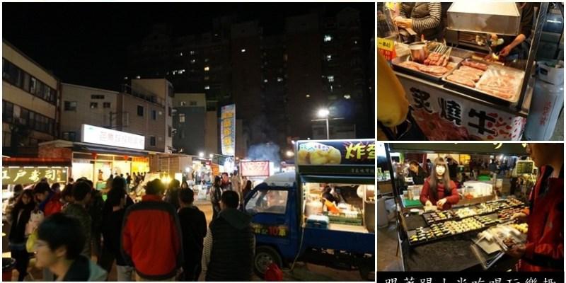 新竹美食|清大夜市|清華夜市--還有很多進步空間的小夜市--踢小米食記