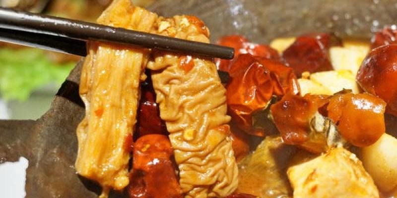 【新竹 美食餐廳推薦】1010湘(SOGO站前店)-香與辣的交響盛宴(湖南菜美食-瓦城集團)--踢小米食記