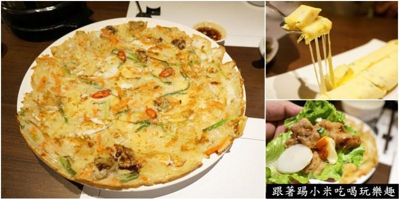 新竹巨城美食|涓豆腐--精緻韓國料理餐廳-還有進步空間韓式料理(豆腐鍋/海鮮煎餅/烤牛肉/巨城美食區)--踢小米食記