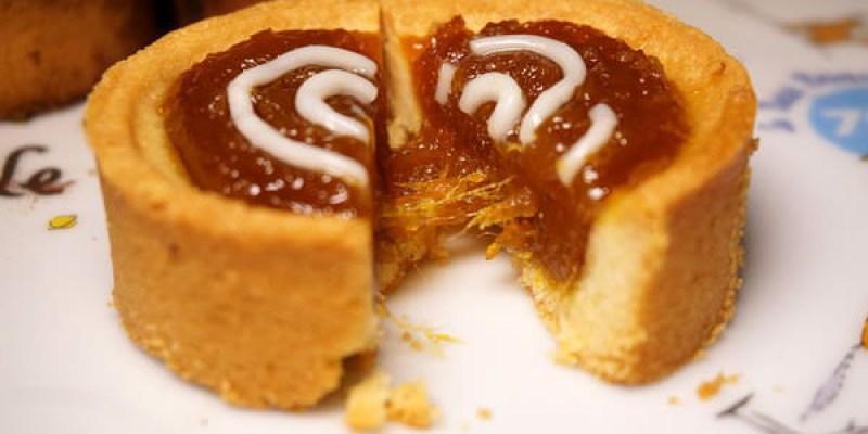 【網購.美食推薦】阿嬤的珍藏-以新手法呈現古早味阿嬤的美味甜點(芒果塔/生巧克力塔/邀約試吃)--踢小米食記