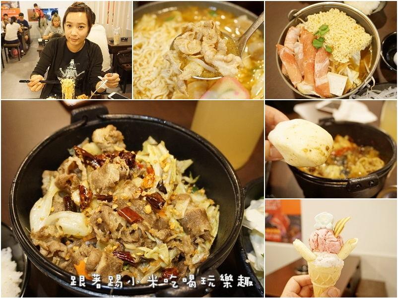 新竹美食 乾一鍋民生店-川辣干鍋加雙份肉很下飯(白飯。飲料吃到飽。小火鍋)(民生路/舊林季)–踢小米食記