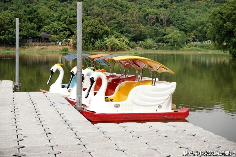 新竹景點|青草湖天鵝船預計5/12試營運。大家童年時回憶的遊湖趣.SUP立漿划船(周邊美食.價格營業時間停車資訊)–踢小米遊記