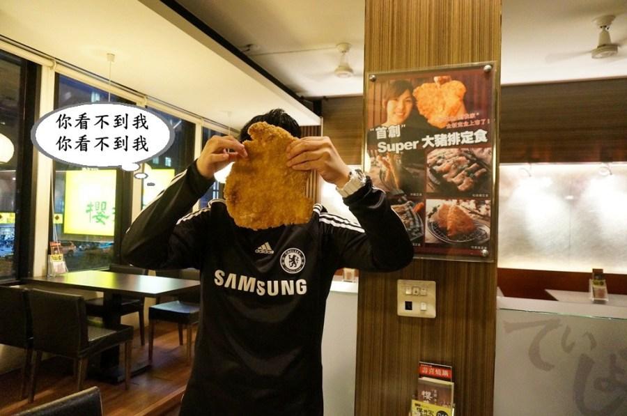 比臉還要大豬排定食 櫻井家 京都風味日式餐廳 嘉義美食推薦-CP值超高學生最愛吃得飽平價定食(餐廳/邀約)–踢小米食記