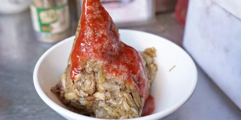 新竹美食|西市古早味肉粽-隱藏在市場內阿嬤美味回憶棕子(城隍廟小吃/北部棕/西市汕頭館對面/西安街)--踢小米食記