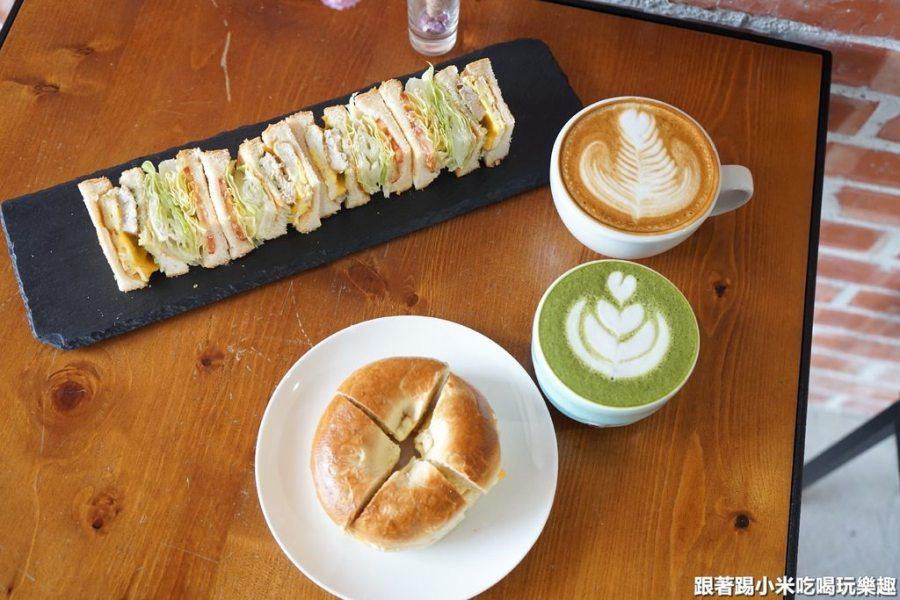 新竹早午餐下午茶|貳參咖啡.老宅裡香醇好喝的咖啡配上三明治的輕食來文青一下(菜單營業時間地址電話)–踢小米食記