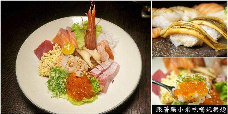新竹日本料理美食|金沢(金澤)日式料理-三民路上來自台南有人情味及日式雙料理風格餐廳推薦(食材新鮮/好停車/東大停車場/丼飯/邀約)--踢小米食記