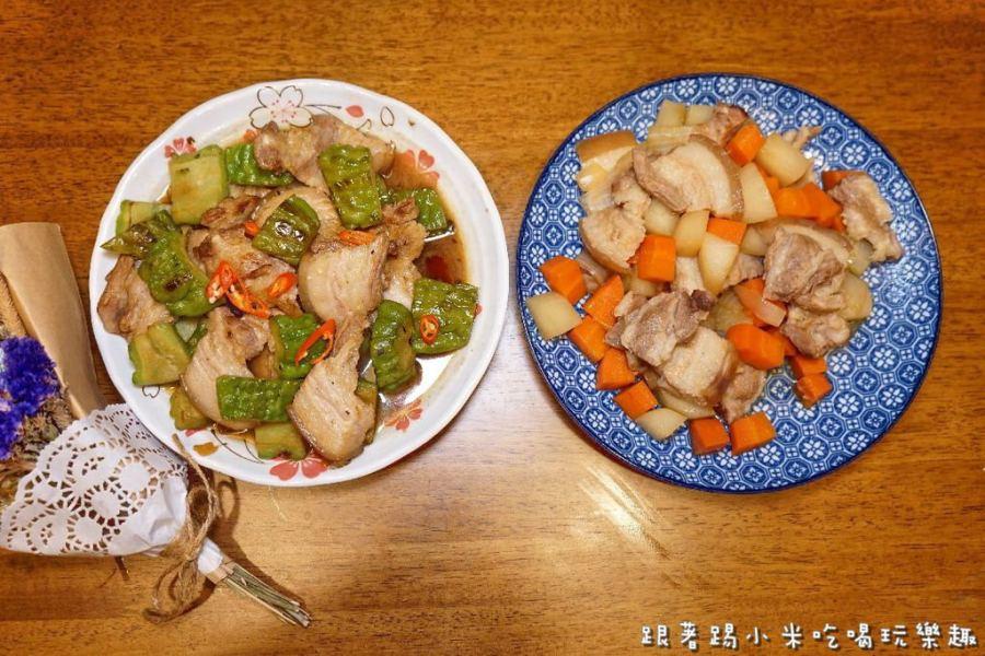 【台澳家常料理大比拼】澳門《苦瓜豆鼓炆豬肉》。台灣《蘿蔔燉豬肉》料理食譜差異心得分享–踢小米廚房