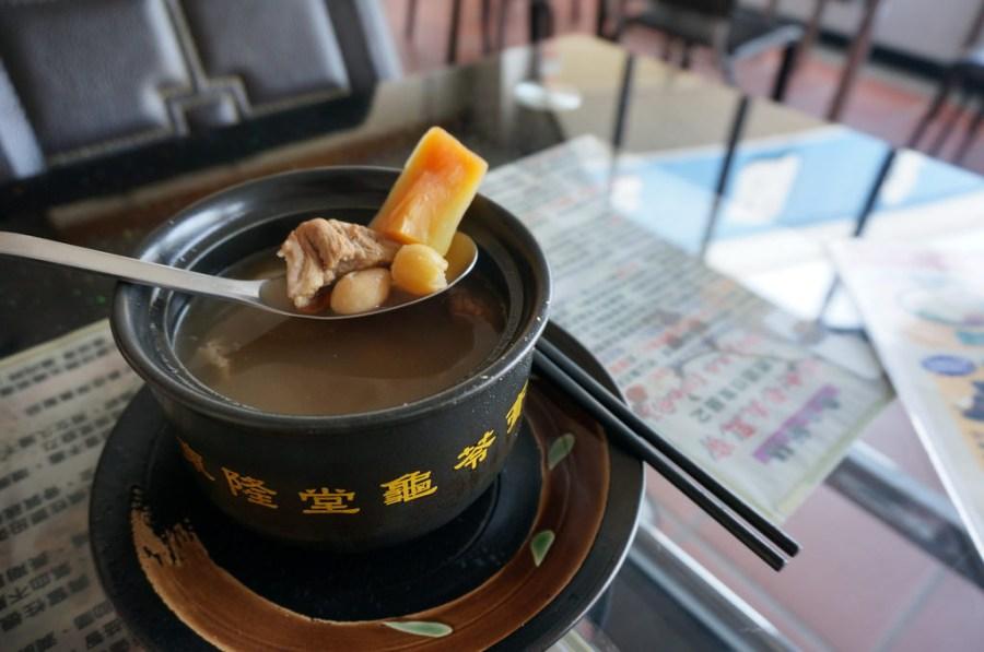 【南投竹山】紫南宮-東隆堂有借有還有好湯喝之旅–踢小米遊記