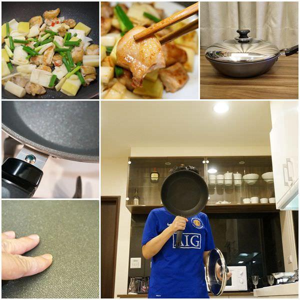 【寶田-Nissako深炒鍋(平底鍋)】輕鬆做出少鹽少油的好料理-桂竹筍炒雞(紅外線/不沾鍋/美食推薦)–踢小米廚房