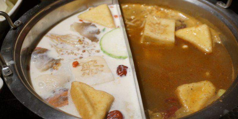 【新竹美食】聚火鍋.北海道昆布鍋-精緻鍋物--踢小米食記